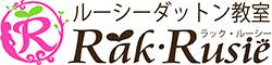 大阪・高槻・茨木のタイ式ヨガ ルーシーダットン教室ラック・ルーシー